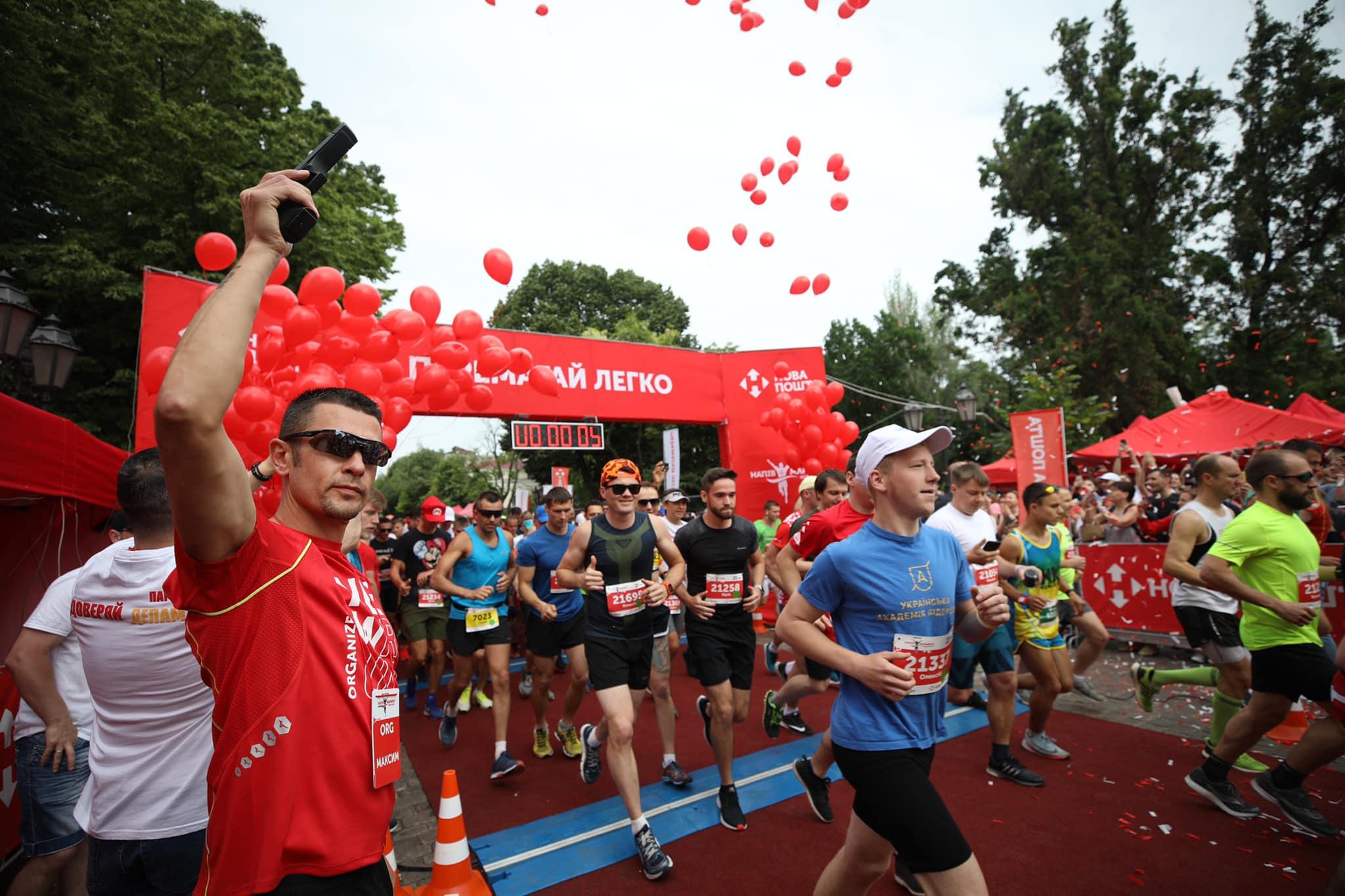 Nova Poshta marathon